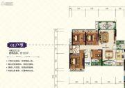 星海湾华庭4室2厅2卫123平方米户型图