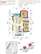 龙光阳光海岸3室2厅2卫93平方米户型图