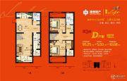 地恒托斯卡纳2室2厅2卫0平方米户型图
