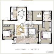 保利天悦4室2厅2卫140平方米户型图