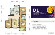 中信城3室2厅2卫128平方米户型图