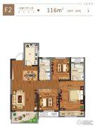 金科城3室2厅2卫116平方米户型图