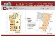 金一华府二期3室2厅1卫115--116平方米户型图