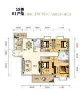 五岭国际4室2厅2卫156平方米户型图