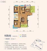 恒立首府3室2厅2卫127平方米户型图