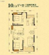 揽胜公园3室2厅2卫116平方米户型图