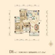 湘荆・国际城3室2厅2卫117平方米户型图