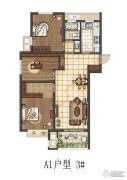 康桥朗城3室2厅1卫113--116平方米户型图