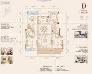 中梁・首府4室2厅3卫132平方米户型图