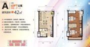 泰富世界城2室1厅1卫42平方米户型图