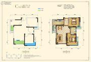 格林城2室2厅1卫72平方米户型图