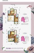 柳江碧桂园4室2厅2卫0平方米户型图