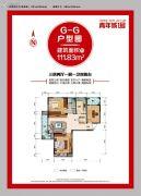 青年城1号3室2厅1卫111平方米户型图
