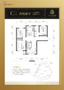 中海文昌公馆3室2厅1卫0平方米户型图