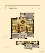 城发云锦城2室2厅1卫89平方米户型图