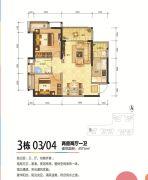 珠海奥园广场2室2厅1卫74平方米户型图