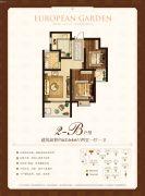 赛福特・欧园2室1厅1卫62平方米户型图