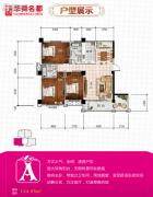 华舜名都3室2厅2卫0平方米户型图