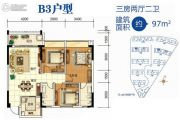 富御・景柏湾3室2厅2卫97平方米户型图