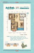 东方星城3室2厅1卫98平方米户型图