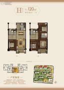 名城紫金轩4室2厅3卫120平方米户型图