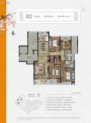 绿城义乌桃花源4室2厅2卫147平方米户型图