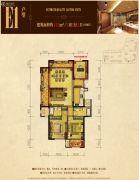信达香格里3室2厅2卫119平方米户型图