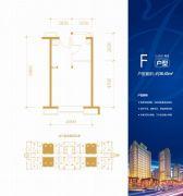 恒大财富广场1室1厅1卫36平方米户型图