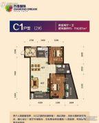 万嘉国际2室2厅1卫114--115平方米户型图