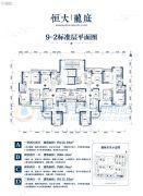 恒大龙庭3室2厅2卫132平方米户型图