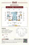 家和城3室2厅2卫98平方米户型图