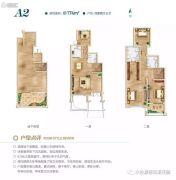 西溪花园4室2厅3卫174平方米户型图