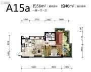 雅居乐原乡1室1厅1卫56平方米户型图
