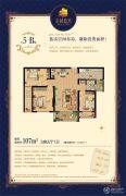 新乡润田金域蓝湾3室2厅1卫107平方米户型图