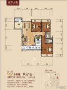 春天大道3室2厅2卫130平方米户型图