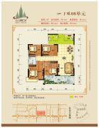 鑫源国际广场4室2厅2卫142平方米户型图