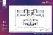 锦荟PARK2室2厅2卫89--129平方米户型图