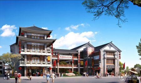 鹤庆温州商业街