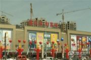 富尔沃财富广场外景图