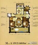 瑞城御园5室3厅5卫159--160平方米户型图