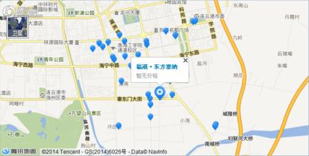 福港・东方塞纳