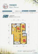 奥林嘉园3室2厅2卫120--125平方米户型图