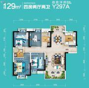 碧桂园・公园壹号4室2厅2卫129平方米户型图