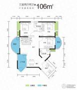 国博新城3室2厅2卫106平方米户型图