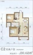 力鼎新城2室2厅1卫80平方米户型图