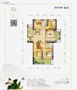 龙湖紫宸4室2厅2卫142平方米户型图