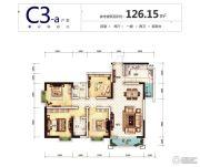 筑友・双河湾4室2厅2卫126平方米户型图