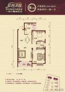 旺城家园2室2厅1卫94平方米户型图