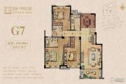 光明・中央公园3室2厅2卫116平方米户型图