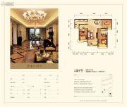 雅居乐・御宾府3室2厅2卫133平方米户型图